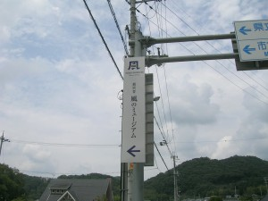 DSCN8207
