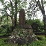 松尾城跡の石碑